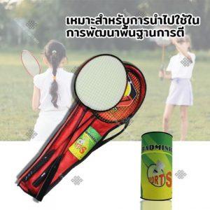 Elit ชุด ไม้แบด แบดมินตัน 1 คู่ แถมฟรี ลูกแบดพลาสติก Badminton racket รุ่น BMT1000